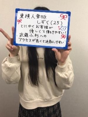 人妻・熟女特集_体験談1_740