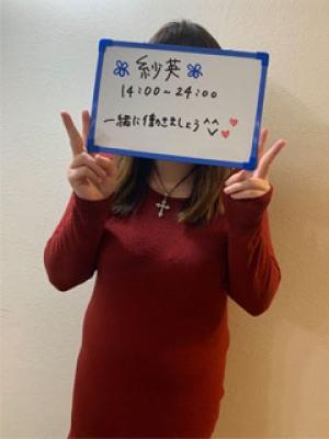 人妻・熟女特集_体験談3_740