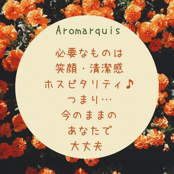 Aromarquis_店舗イメージ写真3