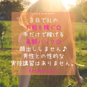 出稼ぎ特集_寮紹介3_6548
