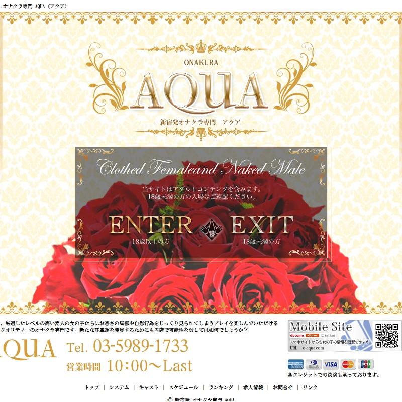 AQUA_オフィシャルサイト