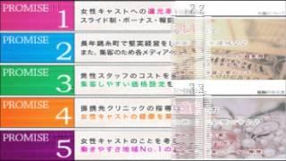 体入保証3万円♪♪♪