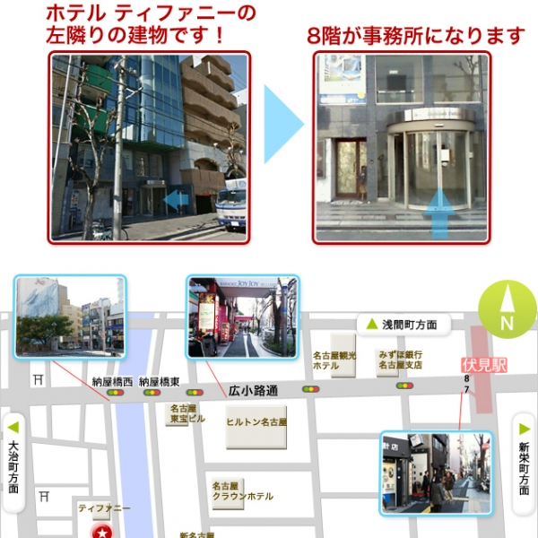 名古屋痴女性感フェチ倶楽部_店舗イメージ写真3