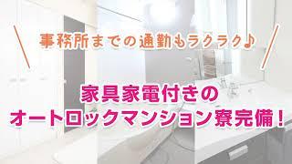 【渋谷制服天国】お給料は都内TOPクラス