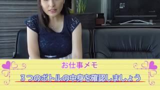 当店の講習ビデオ