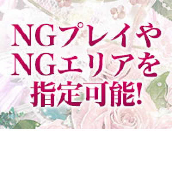艶ドレス_店舗イメージ写真1