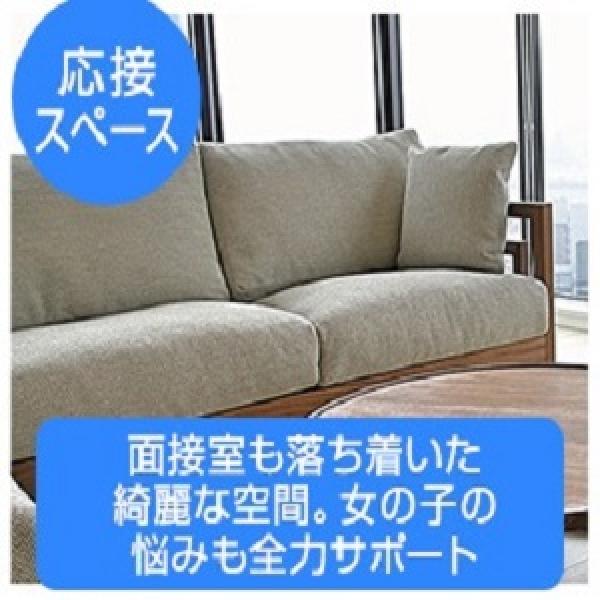 白いぽっちゃりさん 錦糸町店_店舗イメージ写真2