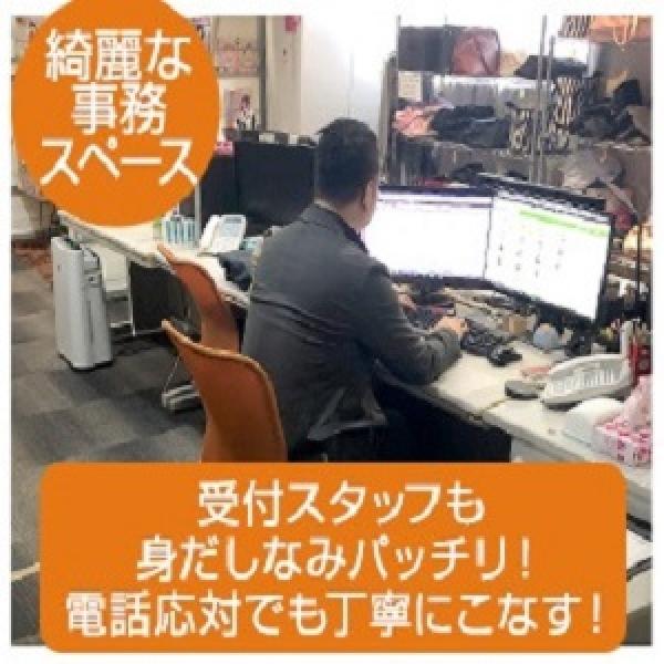 白いぽっちゃりさん 錦糸町店_店舗イメージ写真3