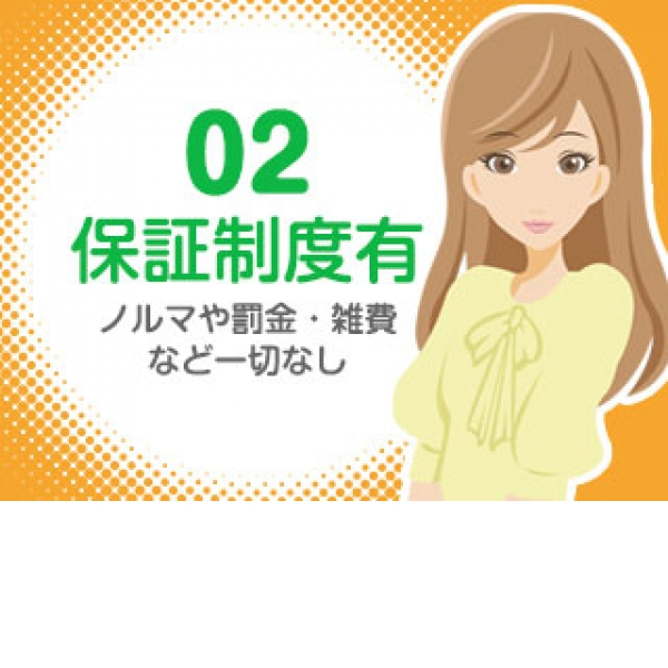 D-GALA岡山_店舗イメージ写真2