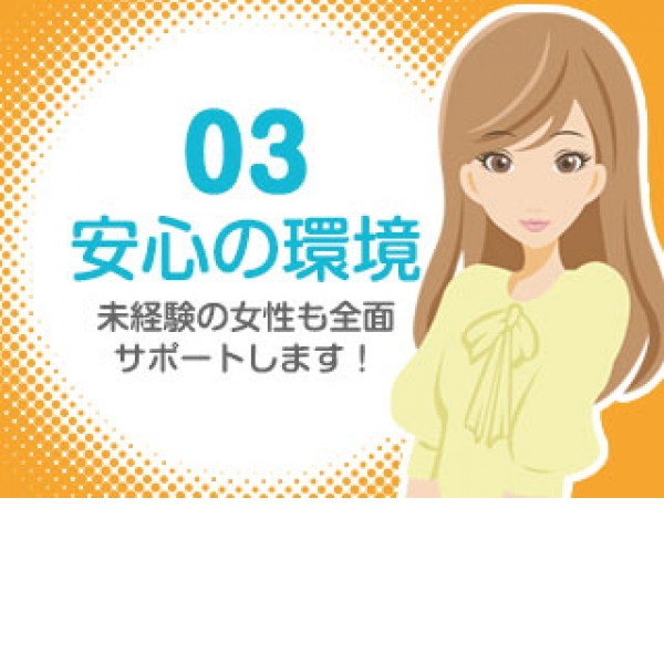 D-GALA岡山_店舗イメージ写真3