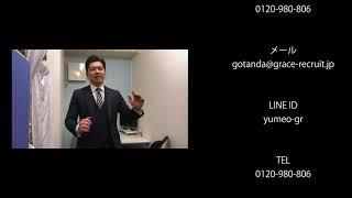★【五反田店】スタッフによる《設備》紹介