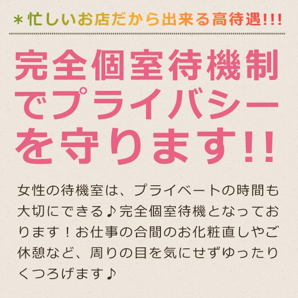 密着&癒しオトナのsofure_店舗イメージ写真2