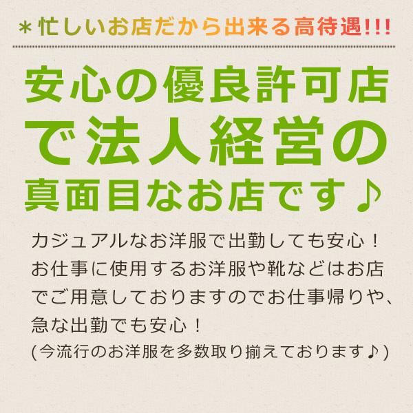密着&癒しオトナのsofure_店舗イメージ写真3