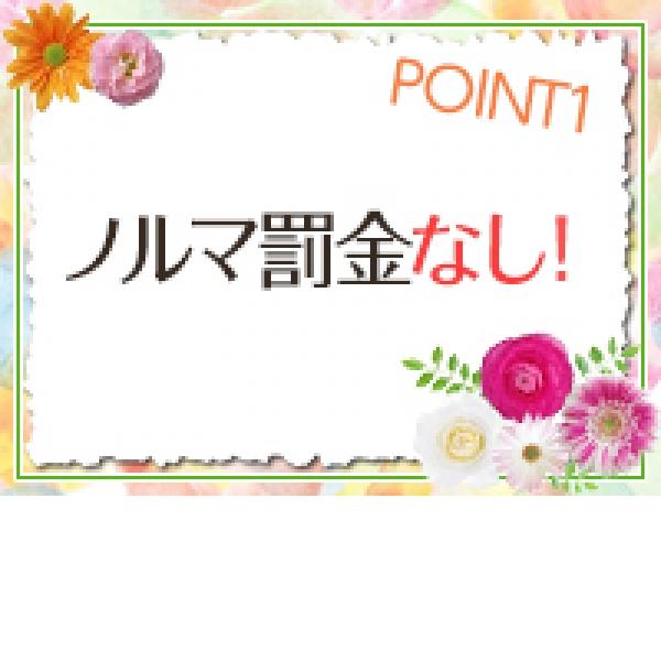 デリぽちゃin横浜_店舗イメージ写真1