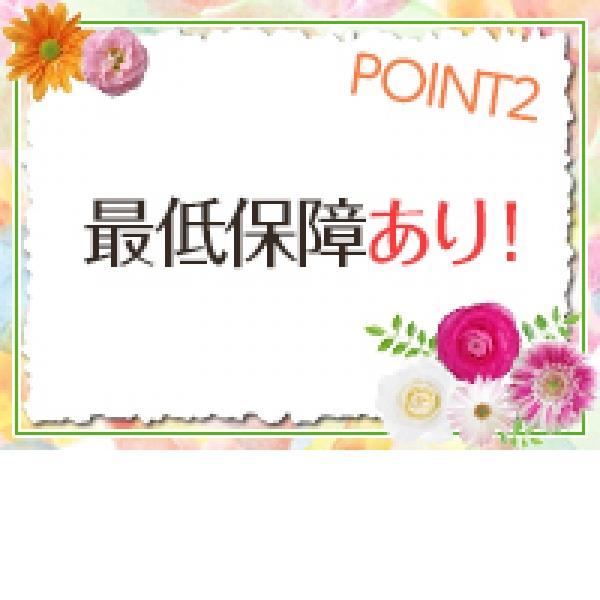 デリぽちゃin横浜_店舗イメージ写真2