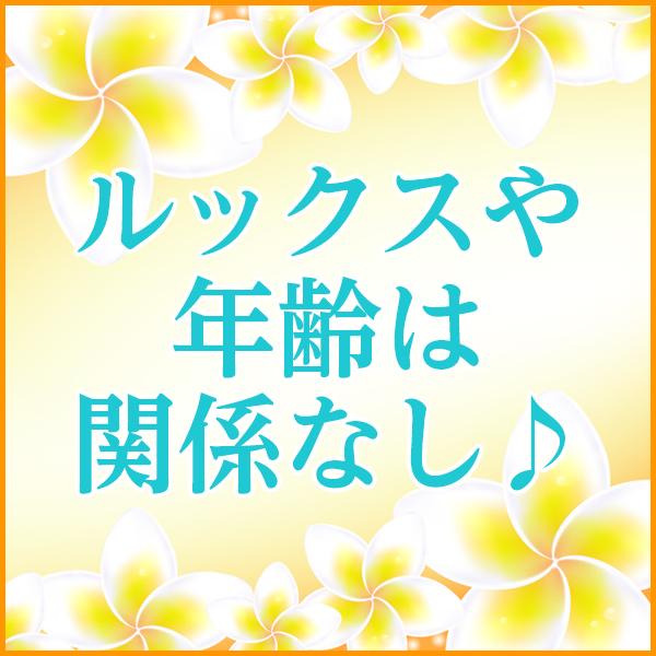 きれい向上委員会 葛西店_店舗イメージ写真1