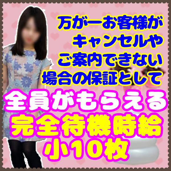 レンタル彼女_店舗イメージ写真2