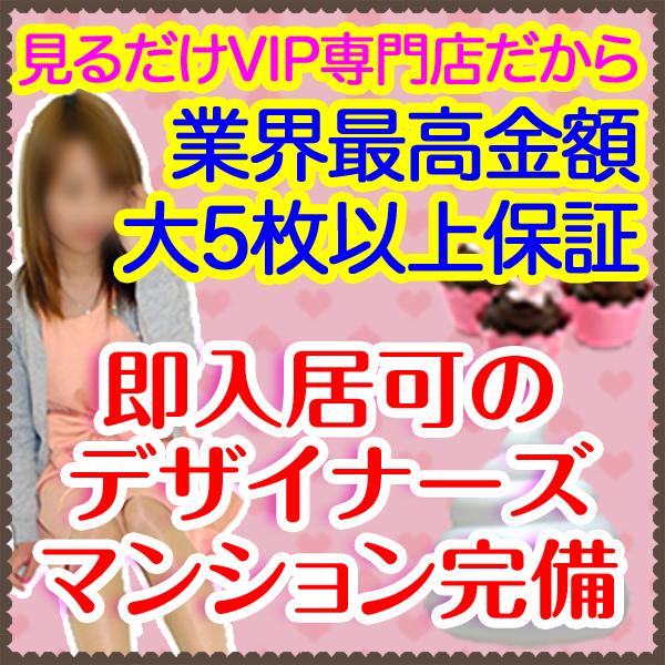 レンタル彼女_店舗イメージ写真3