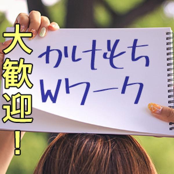 ハピネス東京_店舗イメージ写真3
