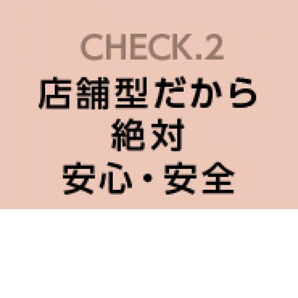 OPERA_店舗イメージ写真2