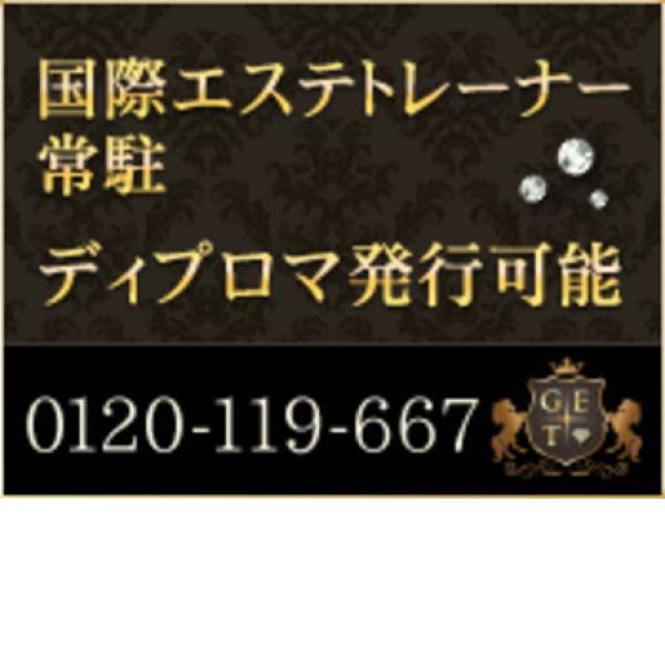 グランエステ東京品川_店舗イメージ写真2
