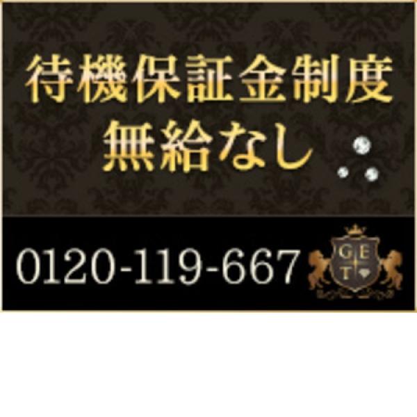グランエステ東京品川_店舗イメージ写真3