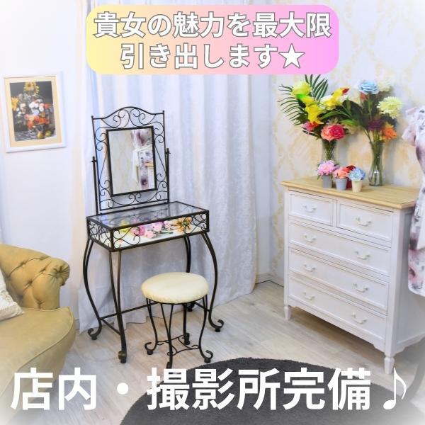 大和人妻城_店舗イメージ写真1