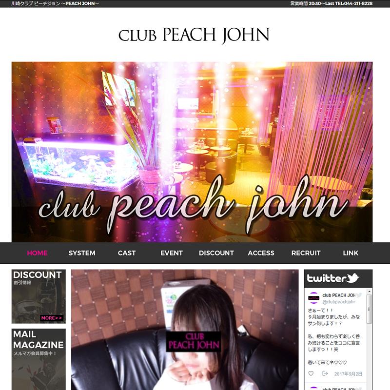 Peach John_オフィシャルサイト