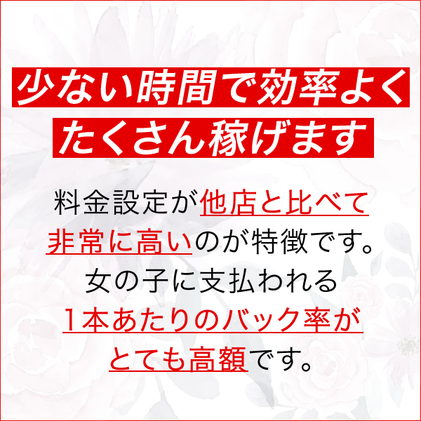 CLUB DEEP_店舗イメージ写真3
