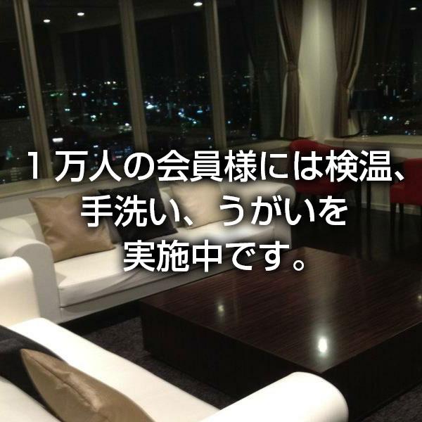 ACHURACHU_店舗イメージ写真1