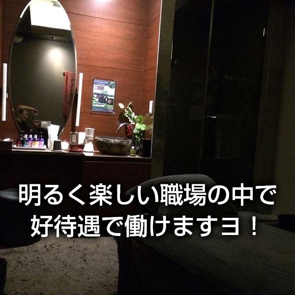 ACHURACHU_店舗イメージ写真2