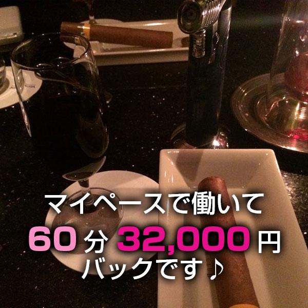 ACHURACHU_店舗イメージ写真3