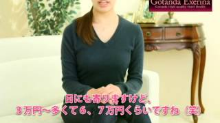 五反田エグゼリーナインタビュー動画2