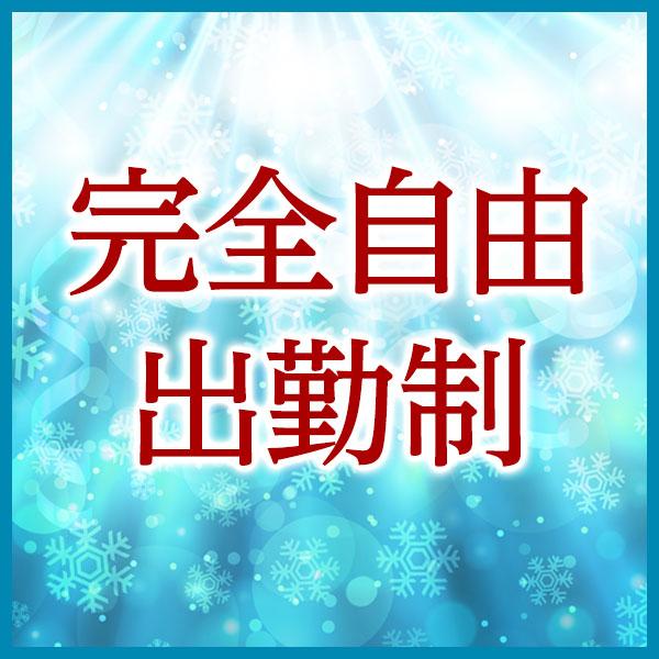 五反田エグゼリーナ_店舗イメージ写真2