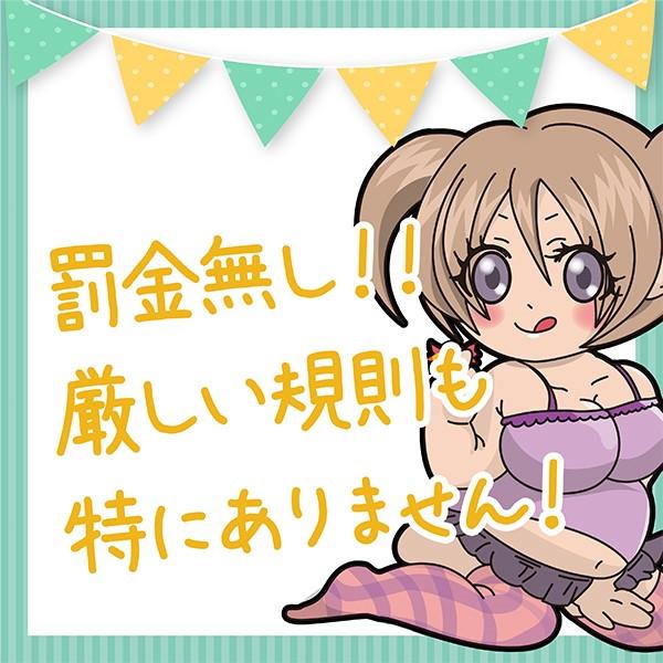 福盛_店舗イメージ写真1