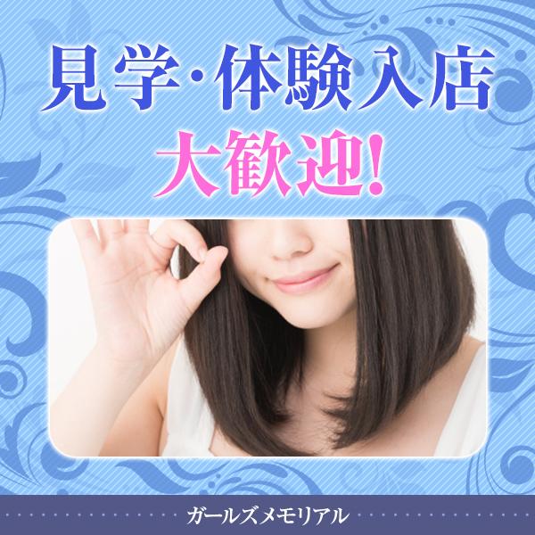 ガールズメモリアル_店舗イメージ写真1