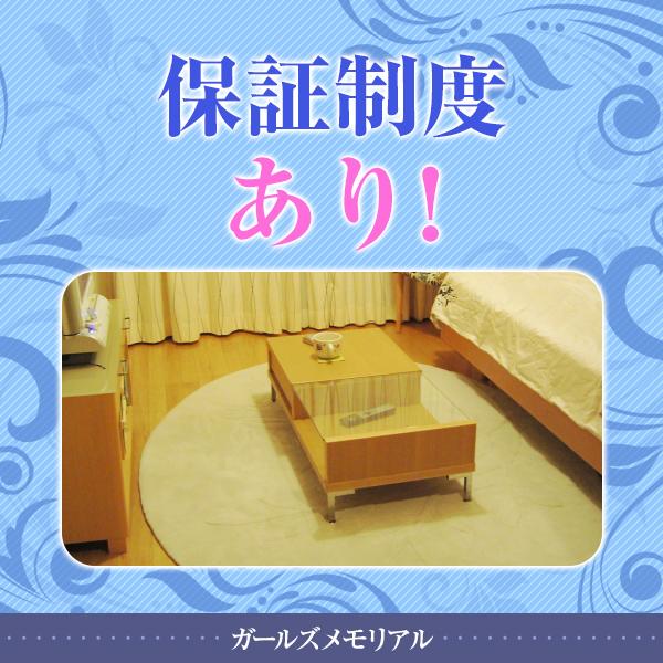 ガールズメモリアル_店舗イメージ写真2