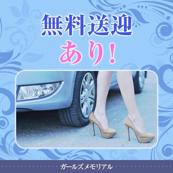 ガールズメモリアル_店舗イメージ写真3