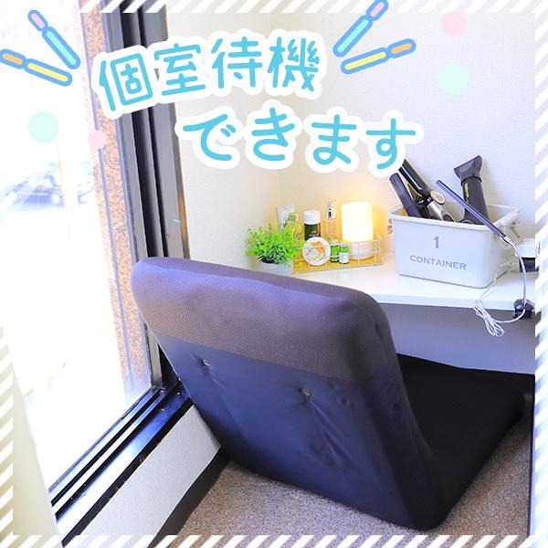 アリス女学院 谷九校_店舗イメージ写真2