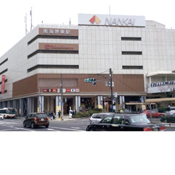 艶姫(つやひめ) _店舗イメージ写真1
