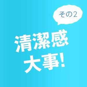 出稼ぎ特集_ポイント2_7109