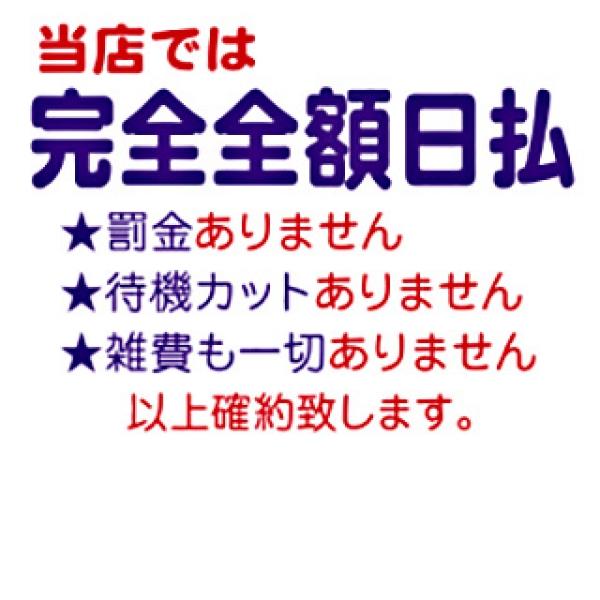 ラブストーリー_店舗イメージ写真1