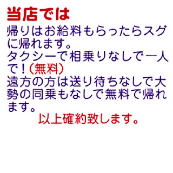 ラブストーリー_店舗イメージ写真2