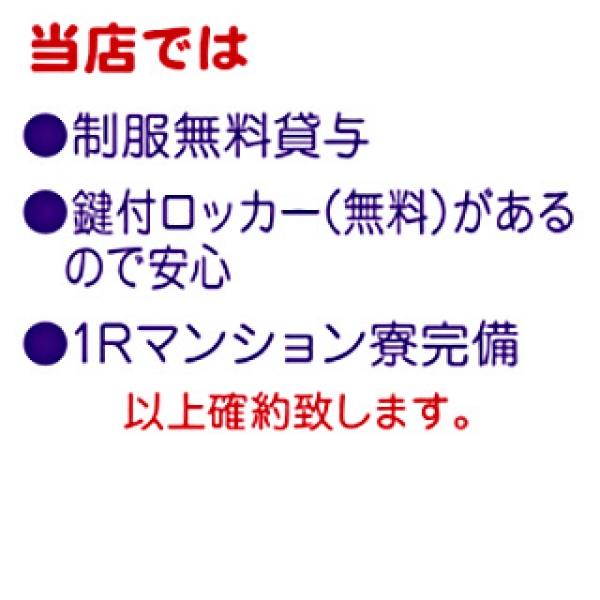 ラブストーリー_店舗イメージ写真3