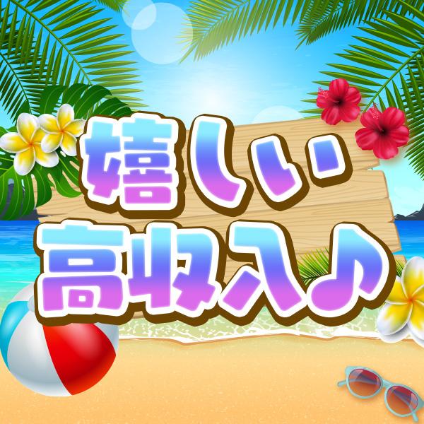 横浜ラグジュアリー倶楽部_店舗イメージ写真1