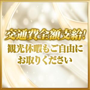 出稼ぎ特集_ポイント1_6209