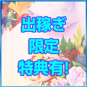 出稼ぎ特集_ポイント2_6209