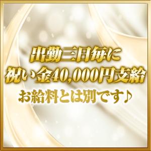 出稼ぎ特集_ポイント3_6209