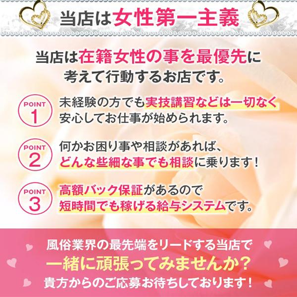 デリ姫_店舗イメージ写真3