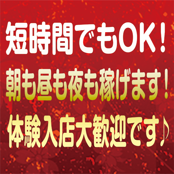 紅_店舗イメージ写真1